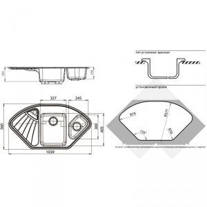 Мойка GranFest Corner GF-C1040E Серый схема установки