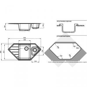 Мойка GranFest Corner GF-C950E Песочный схема установки