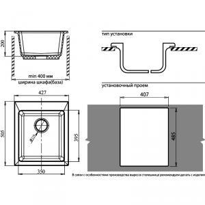 Мойка GranFest Practik GF-P505 Серый схема установки