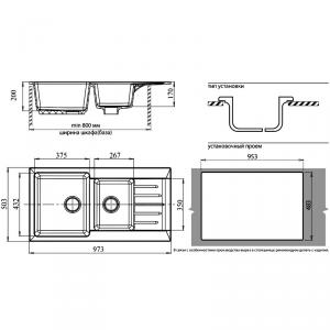 Мойка GranFest Practik GF-P980KL Терракот схема установки