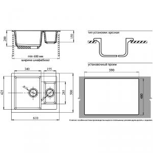 Мойка GranFest Quadro GF-Q610K Белый схема установки