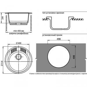 Мойка GranFest Rondo GF-R520 Терракот схема установки