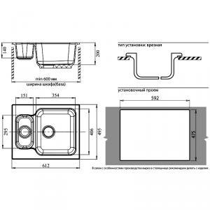 Мойка GranFest Standart GF-S615K Серый схема установки