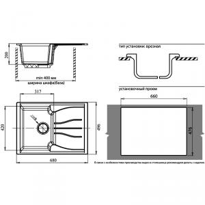 Мойка GranFest Standart GF-S680L Белый схема установки