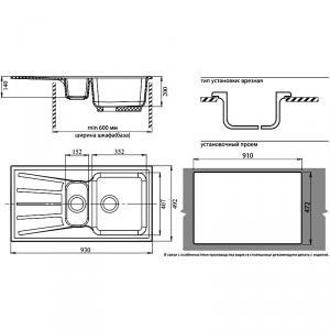 Мойка GranFest Standart GF-S940KL Серый схема установки